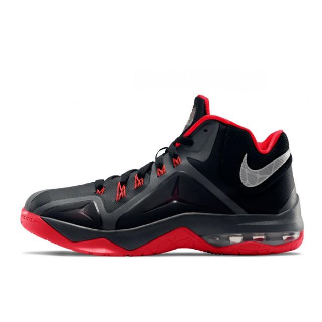 Sepatu Ambassador Nike Vii Dark Jual Original Basket Lebron Grey ED9HW2IY