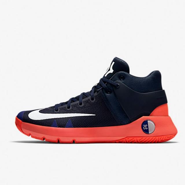 Jual Sepatu Basket Nike KD Trey 5 IV Bright Crimson Original ... 7273eb67d0