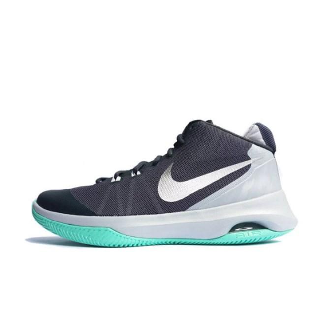 11f4b6f63f Jual Sepatu Basket Nike Air Versatile Grey Original