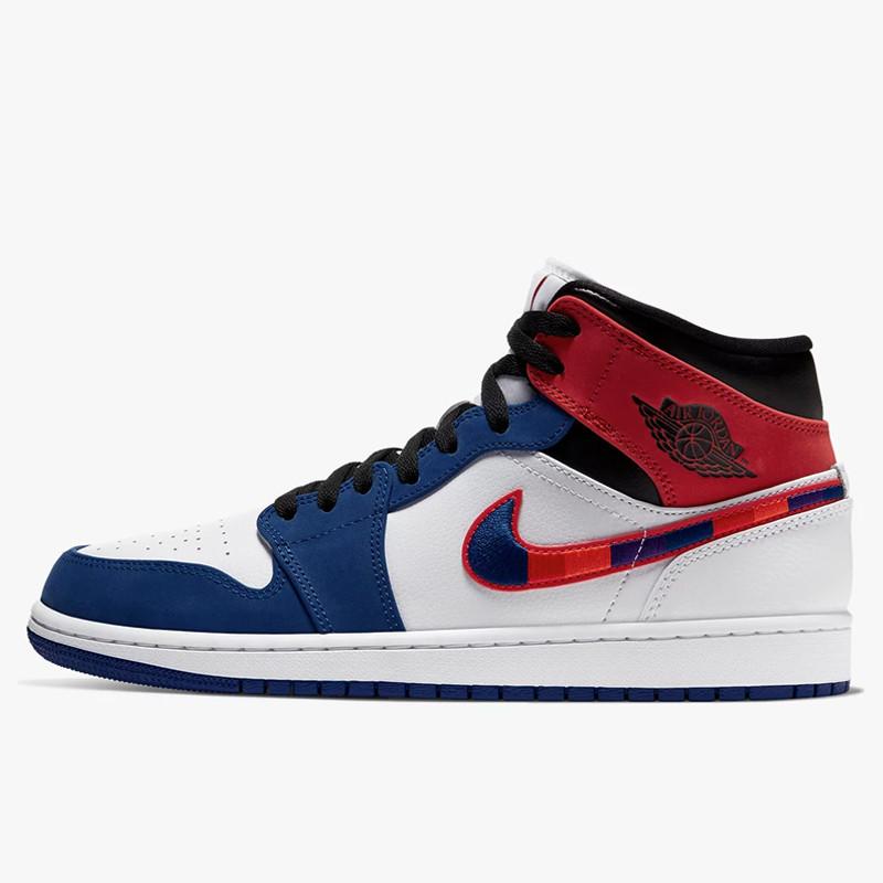 Jual Sepatu Basket Pria Air Jordan AJ 1