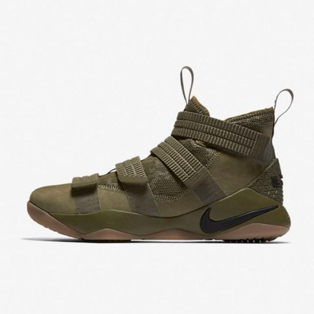 ... closeout jual sepatu basket nike lebron soldier xi sfg olive original  termurah di indonesia d8053 ec016 4268a497b5