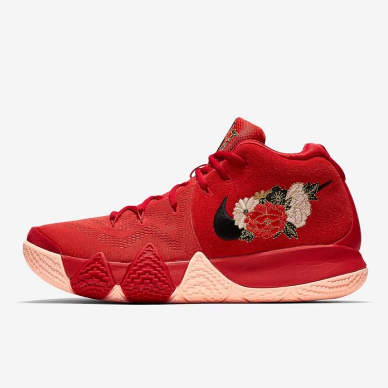 cf34ac67efcb ... closeout jual sepatu basket nike kyrie 4 chinese new year original  termurah di indonesia ncrsport 332d9