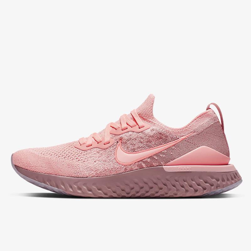 Jual Sepatu Lari Wanita Nike Wmns Epic
