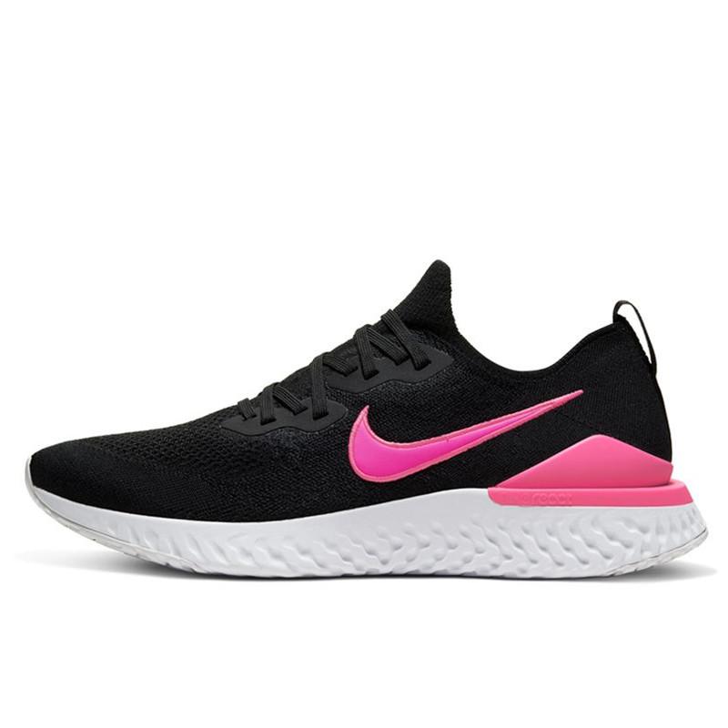 Sepatu Lari Nike Epic React Flyknit 2 Pink Blast