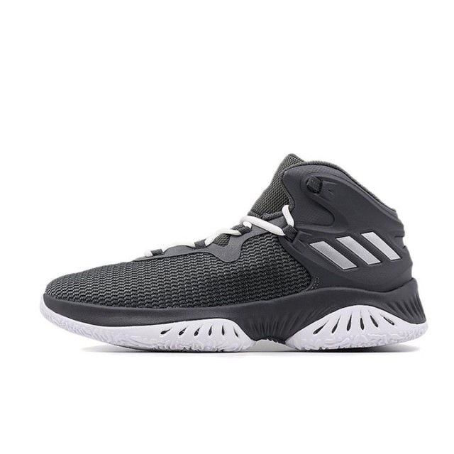 Jual Sepatu Basket Adidas Crazy Explosive Bounce Grey Original ... dfa992007c