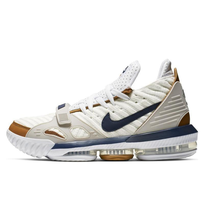 detailed look 4edc9 95128 Jual Sepatu Basket Nike Lebron 16 Watch Medicine Ball ...