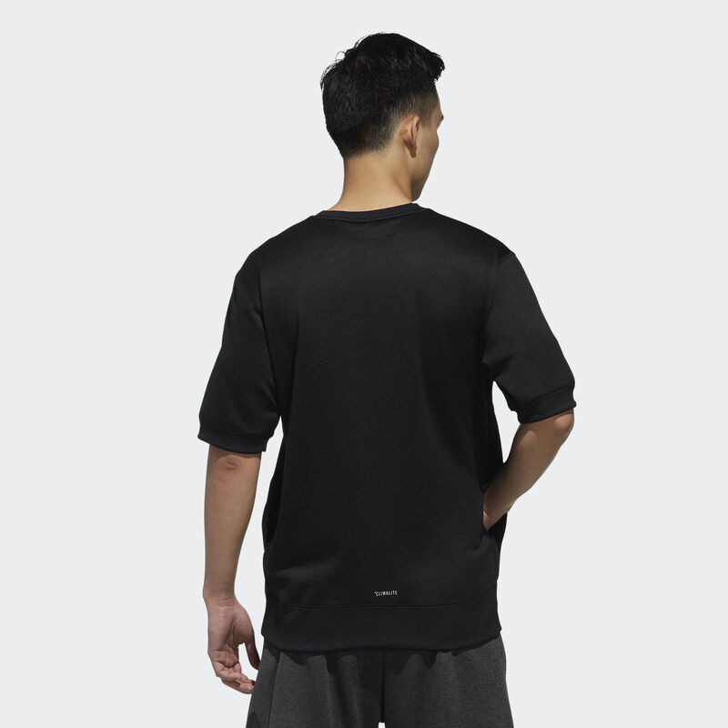 Baju Training adidas Must Have Crew Sweatshirt